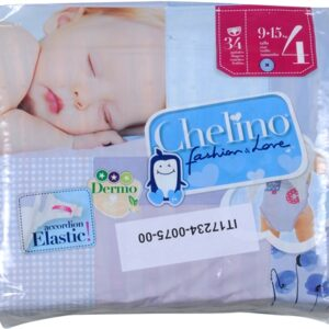 Products for Babies Best Diapers CHELINO FASHION LOVE